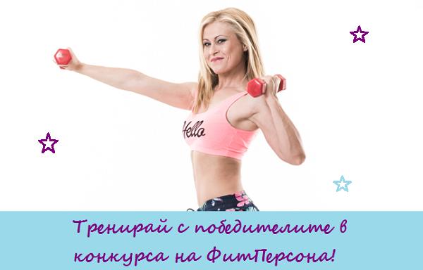contest_image2