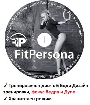 disk_bodydesign